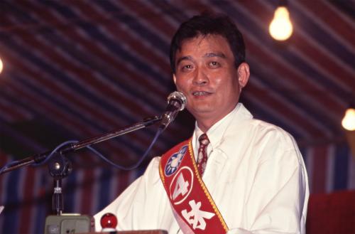 1997臺灣縣市長選舉 - 臺南市 - 公辦政見發表會