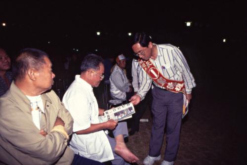 1997臺灣縣市長選舉 - 高雄縣 - 公辦政見發表會