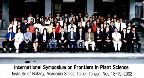 International Symposium on Frontiers in Plant Science