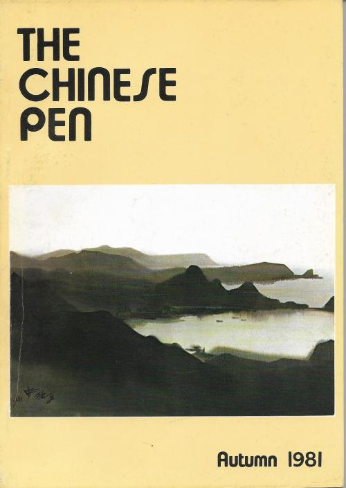 THE CHINESE PEN Autumn 1981