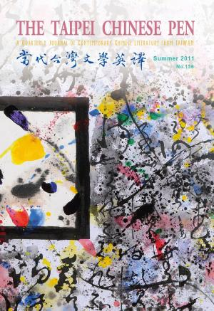 THE TAIPEI CHINESE PEN Summer 2011 A QUARTERLY JOURNAL OF CONTEMPORARY CHINESE LITERATURE FROM TAIWAN 當代台灣文學英譯 No.156