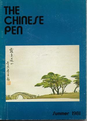 THE CHINESE PEN Summer 1981