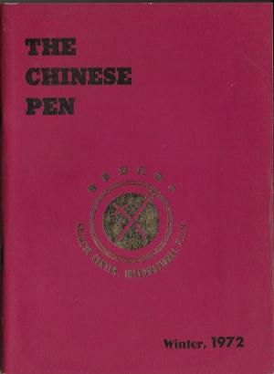 THE CHINESE PEN Winter 1972