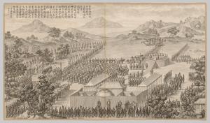 Rewards to Generals and Officers in Quelling the Uigurs: from Battle Scenes of the Quelling of Rebellions in the Western Regions, with Imperial Poems