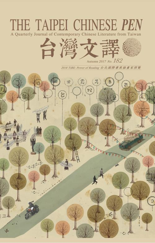 THE TAIPEI CHINESE PEN Autumn 2017 A Quarterly Journal of Contemporary Chinese Literature from Taiwan 台灣文譯 No.182