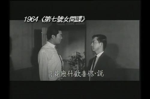 台語片50周年精華影像【文藝篇】(國語配音版,2007)