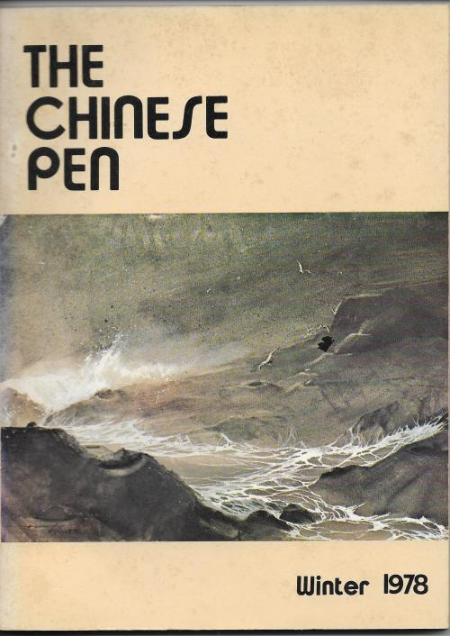 THE CHINESE PEN Winter 1978