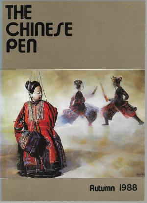 THE CHINESE PEN Autumn 1988