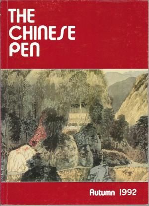 THE CHINESE PEN Autumn 1992