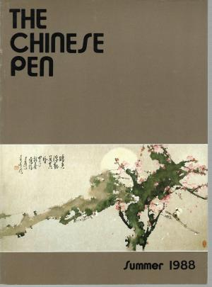 THE CHINESE PEN Summer 1988